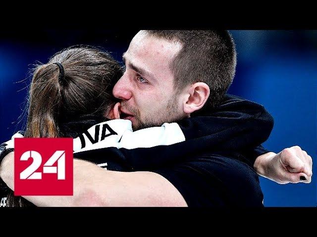 Мельдоний может стоить карьеры самой красивой паре Олимпиады Россия 24