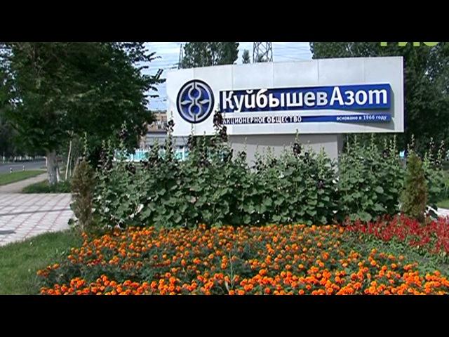 В Тольятти появится предприятие по производству карбамида