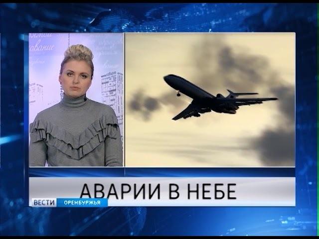 Всю неделю эксперты разбирались в причинах трагедии в Подмосковье, где погиб 71 человек