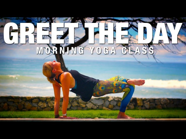 Класс йоги Приветствие дня. Greet the Day Yoga Class - Five Parks Yoga