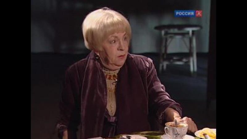 Зинаида Максимовна Шарко. Актриса на все времена 2009