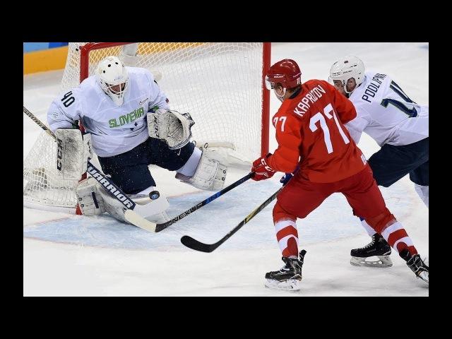 Хоккей. Россия - Словения 8:2 Олимпиада 2018 (Голы)