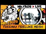 #MD.TROY LIVE №20 | Freemax Fireluke Mesh Tank | клирик на сетке
