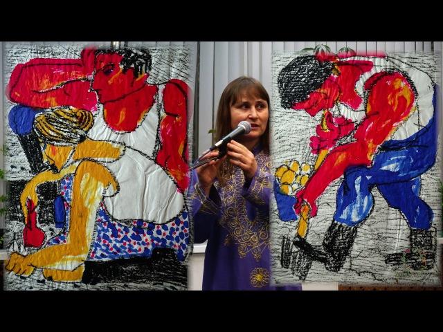 Выставка Нины Кибрик в Библиотеке им. Всеволода Иванова