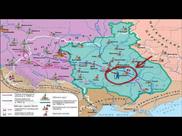 Столиці України від ІХ до ХХІ століть