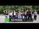 Один День из Жизни Школы_студия KOKOS-FILM