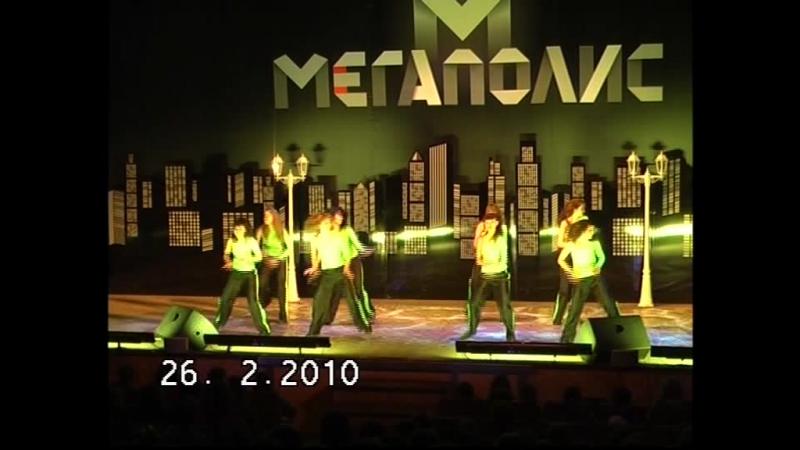 2010, конкурс молодых хореографов , отборочный, ч.1 » Freewka.com - Смотреть онлайн в хорощем качестве