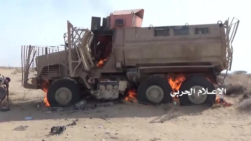 Война в Йемене. Хуситы спалили Caiman