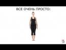 Линейное программирование на правильные решения _ Марта Николаева-Гарина - YouTube (360p)