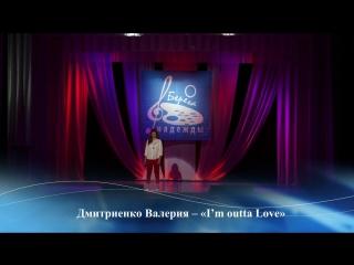 Гала-концерт 74-го фестиваля-конкурса Берега надежды - Красноярск