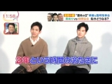 20.12.2017 - Viking show Fuji TV