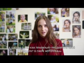 Видео отзыв Аурики о занятии по маркетингу