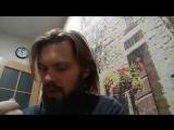 Священник Павел Коньков. Рязань. Беседа 3