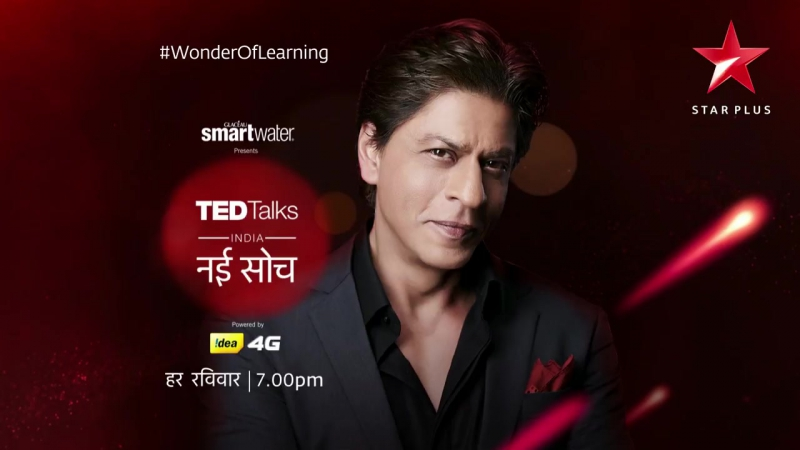 TED Talks India Nayi Soch Wonder Of Learning