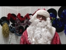 ДМ 005 Новогодняя акция Полтос от Деда Мороза или ОООДНГ