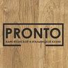 """Кафе Японской и Итальянской кухни """"PRONTO"""""""