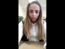 Анастасия Яглицкая - Live