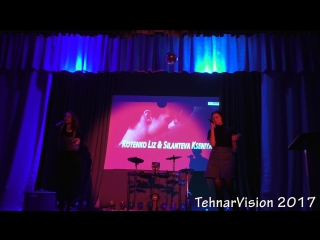 Kotenko Liz and Silanteva Kseniya - Crazy in Love (cover)