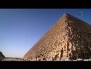 Discovery_ Взрывая историю_ Тайны Великой пирамиды 2016 Интересные Факты.
