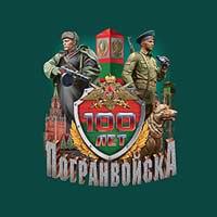 Афиша Уфа «От Ямала до Москвы»