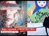 Топ-5 объектов стрит-арта в Тюмени