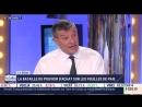 Nicolas Doze VS Jean-Marc Daniel La bataille du pouvoir dachat sur la fiche de paie - 29-01_BFM Business_2018_01_29_07_33