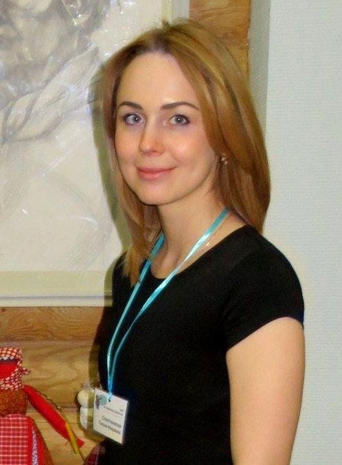КУДИНОВА Галина Игоревна