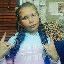 Наталья Кондрикова фото #41