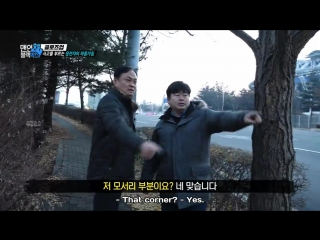 Men In Black Box 180106 Episode 77 English Subtitles