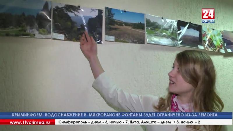 Полуостров в объективе: выставка фоторабот конкурса об особо охраняемых природных территориях Крыма открыта в министерстве Респу