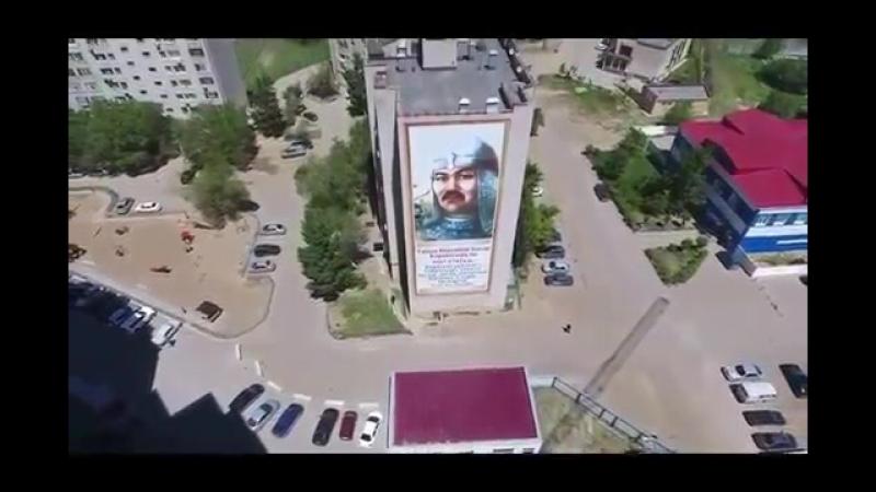 Табын Бөкенбай батыр көшесі Ақтөбе қаласы