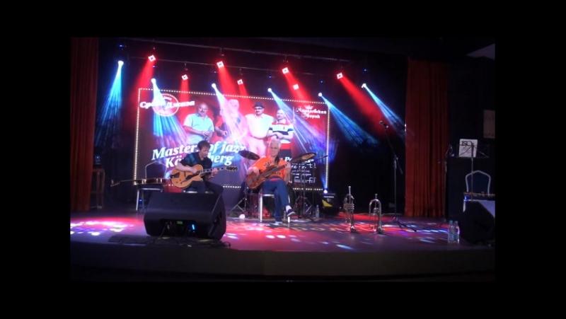 Here's That Rainy Day.05.06.2017. Концерт Duet ,,Zwei Vovana,, Королевский дворик,Резиденция королей.Калининград.