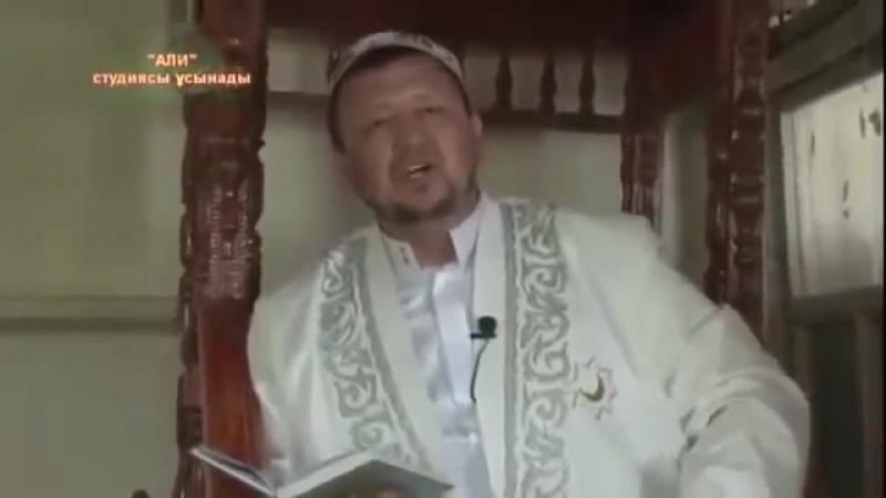 Боянған_әйел__Абдуғаппар_Сманов.mp4