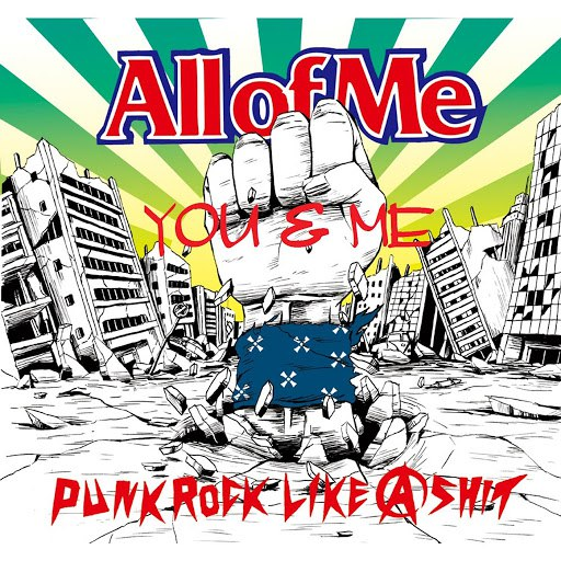 All Of Me альбом YOU & ME