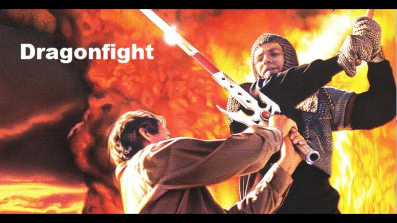 Битва драконов / Dragonfight (1990)