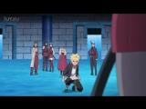 Наруто 3 сезон 28 серия (Боруто: Новое поколение, озвучка от Ancord)