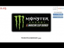 Monster Energy Nascar Cup Series, Этап 04 - TicketGuardian 500, 11.03.2018 545TV, A21 Network