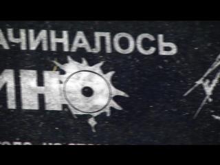 Крымские Пенаты_Литвиненко_Цой_Новый