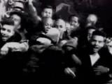 Da Youngstas - Wild Child (The Beatnuts Remix)