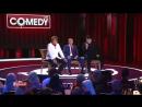 Comedy Clab Школа разведчиков