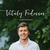Vitaly Fedossov - Свадебный фотограф в Таллине