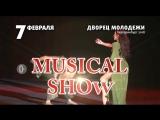 010 musical show tv 15 sec DEMO 16x9
