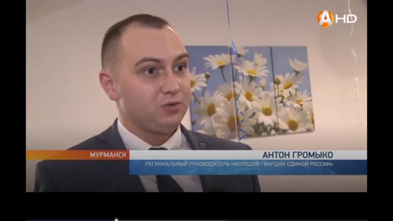 Активисты регионального отделения «Молодой Гвардии Единой России» провели акцию «Спаси Жизнь ребенку с лейкозом» в Центре молеку