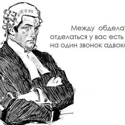 Андрей Полесов