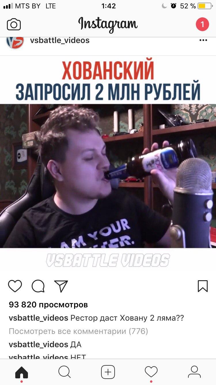 Там пиво ЛИДСКОЕ.