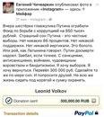Денис Штаев фото #24