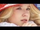 Самая красивая девочка Челябинска