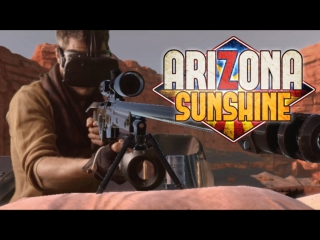 Arizona Sunshine - В клубе PlayVR