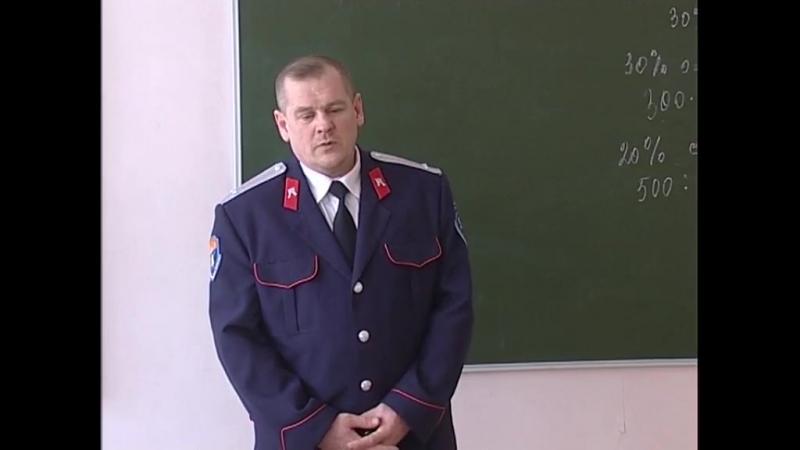 Татарстанский Кадетский Корпус г.Нижнекамск Герой нашего времени