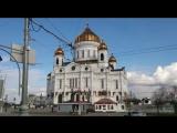 Храм Христа Спасителя колокол звонит апрель 2015 год